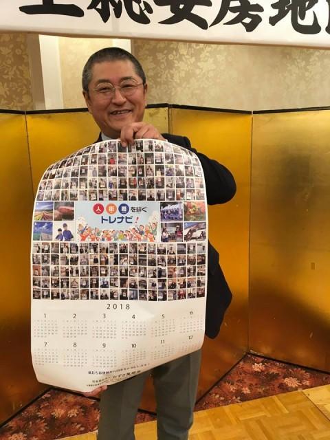 木更津市 社会福祉法人 かずさ萬燈会(渡邉代表)