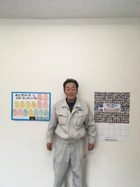 君津市 株式会社 協立工業(中野社長)
