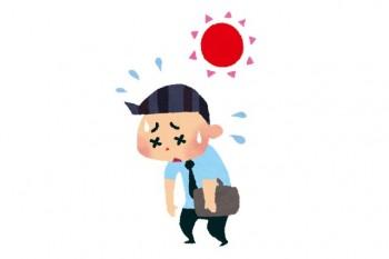 natsubate_businessman