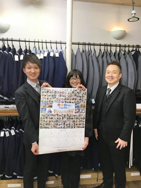 ひらの洋服店では、紳士服や学生服を取り扱っております