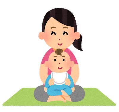 ベビービクスで親子の絆を深め、 愛情と信頼関係を育みましょう