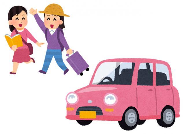 車を借りる時は1日分の自動車保険を忘れずに!