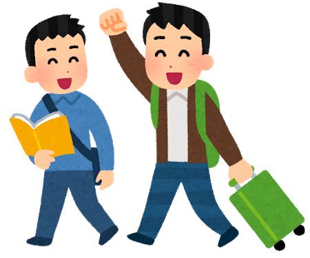 海外旅行もこれで安心!旅行当日でもお申込みOK『@とらべる』