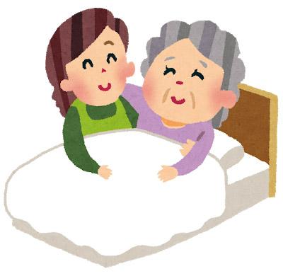 介護を必要とされる皆様のために訪問介護サービスをご提供します