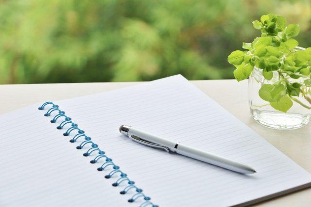いざという時に備えてあなたのメッセージを残しておきませんか?『エンディングノート』
