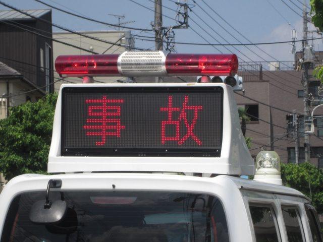 交通事故の被害者に!?知っておくべき8つのポイント