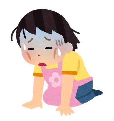 ミネラル不足が現代病・生活習慣病の原因(5)