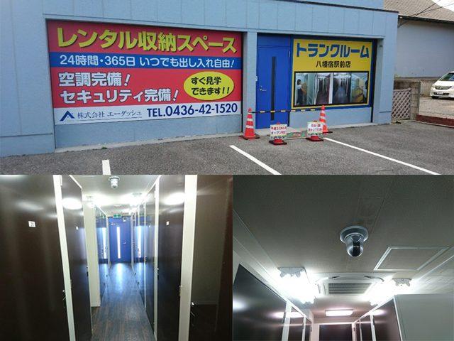 8月にトランクルームオープン!