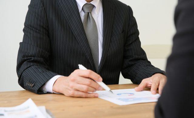千葉県の不動産登記・商業登記・法人登記は司法書士鴨居事務所まで