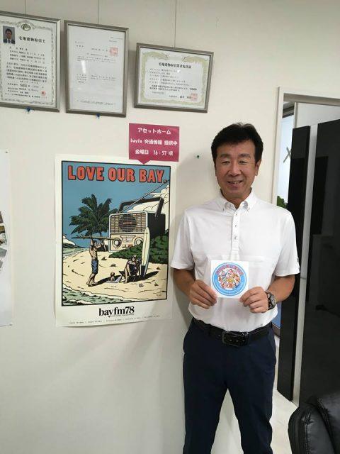 八幡宿駅近くの方!レンタル収納スペース利用者募集中です