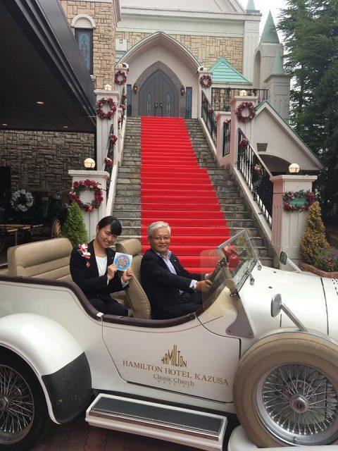千葉県君津市の結婚式場ならハミルトンホテル上総で
