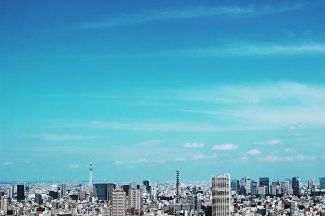 東京営業所移転について