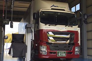 安房運輸の安全を守る設備