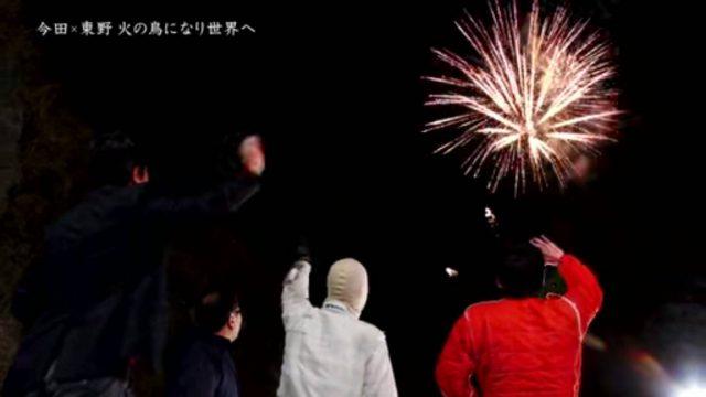 Amazonプライムビデオ「今田×東野のカリギュラ」に撮影協力いたしました