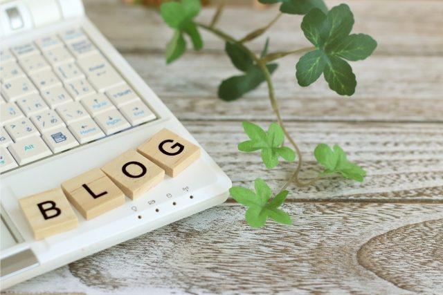 十全社のブログ、ご存知ですか?