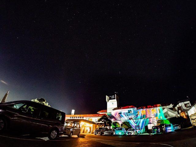 12月24日、亀山温泉ホテルが奇跡を起こす!