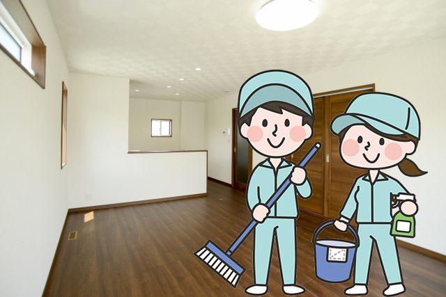 アパート退去時の清掃はアイテックにお任せください!