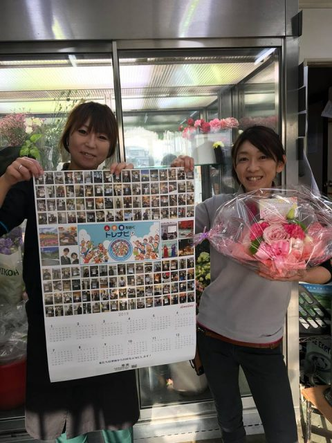 千葉県木更津市のお花屋さん「華美」です
