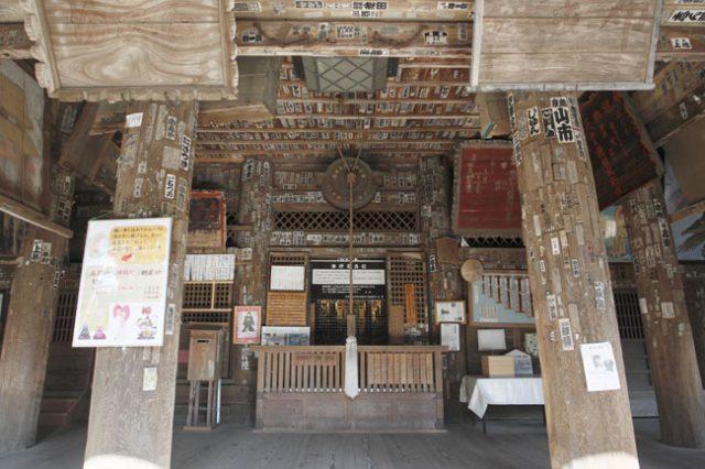 ご祈祷は平野山 高蔵寺をご利用ください。