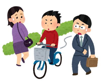 自転車利用者向け保険!ネットde保険@さいくる