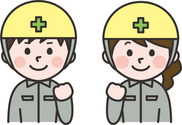 三上政工務店では一緒に働く仲間を募集しております!