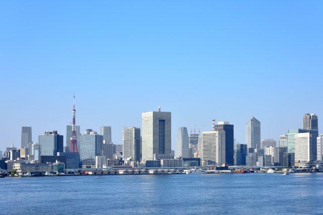 都市繁栄の礎をめざして