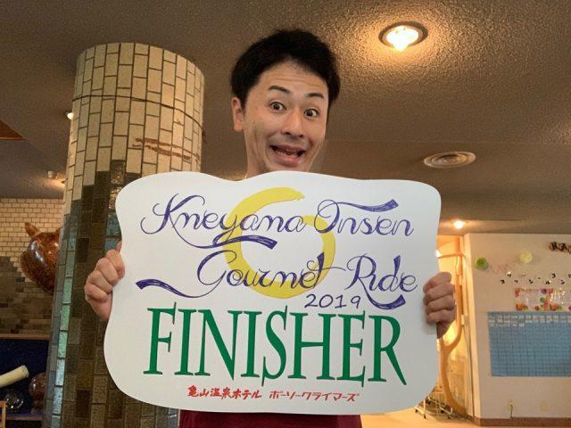 サイクリストの方、ぜひ亀山グルメライドにご参加しませんか?