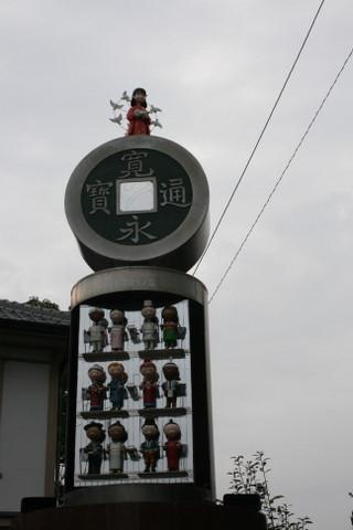 世界のコイン館1