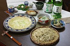 yamanomi-mix