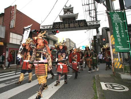 手作り甲冑をまとった、武者行列がかつての城下町を練り歩く久留里城祭り☆