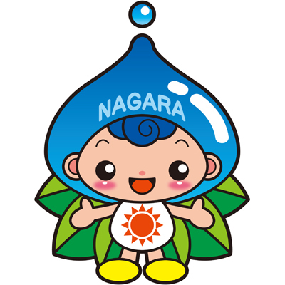 nagaran