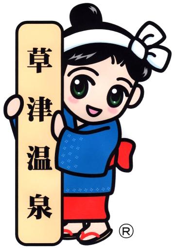 yumomichan-1-484x640