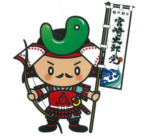 2790miyazakitaro