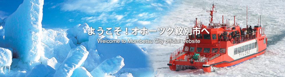 monbetu