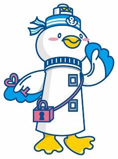 愛知県美浜町観光PRマスコットキャラクター「のまっキー」