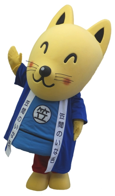 茨城県笠間市 笠間特別観光大使「笠間のいな吉」