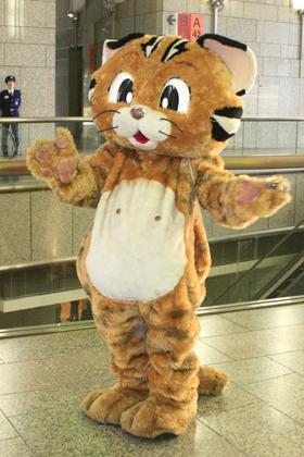 長崎県対馬市キャラクター「ツシマヤマネコ ろくべえ」