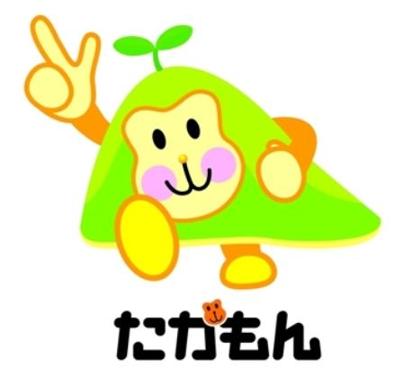 大分県大分市高崎山PRキャラクター「たかもん」