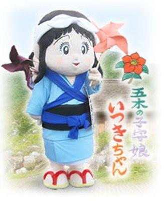 熊本県五木村キャラクター「いつきちゃん」