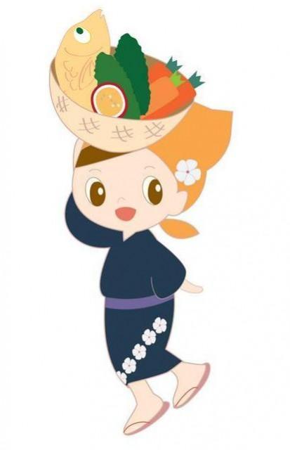 itoshan