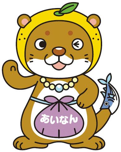 愛媛県愛南町イメージキャラクター「なーしくん」