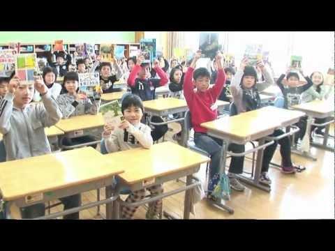 ふるさと納税文庫ができましたー秋田県大仙市