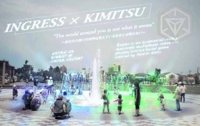 いよいよ明日!君津市で公式ミッションデーが開催されます! ※終了しました