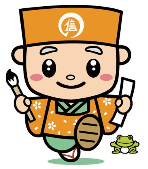 信濃町PRキャラクター「一茶さん」
