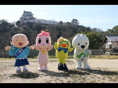 和歌山市のゆるキャラ