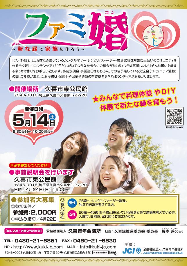 5gatsureikai-thumb