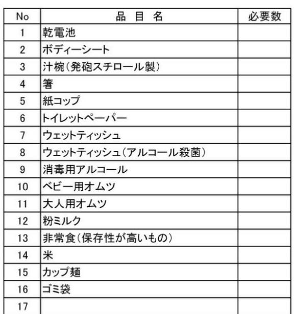 makurazaki-kumamoto002