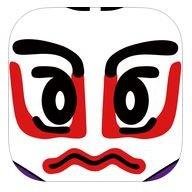 スマホ用アプリ「ぶらりこんぴらAR」誕生!