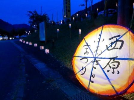 uenohara(2)