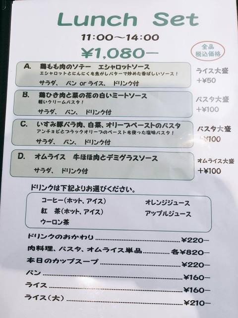 chi-ba-vol1-3